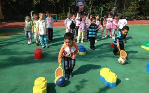 幼兒園中班體育遊戲活動教案精選(有趣的百變條,我是擲彈手,原地運球等教案)