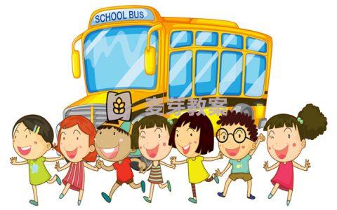 2019幼兒園暑假安全教案大全共10篇(增強幼兒的自我保護意識)