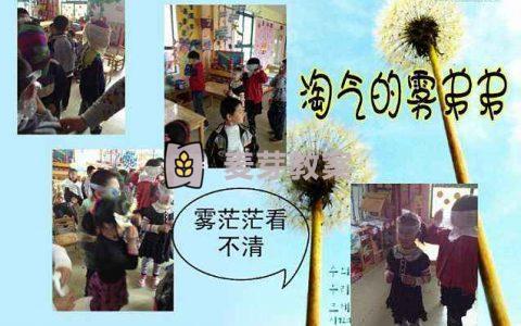 幼兒園大班語言活動教案3篇(淘氣的霧弟弟,母雞蘿絲去散步,雲彩和風兒)